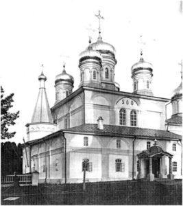 Троицкий собор 1914 год