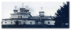 Свято – Троицкий собор окончательно снесли в 1960-е годы.