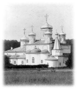 Троицкий собор 1914 год (вид с восточной стороны)