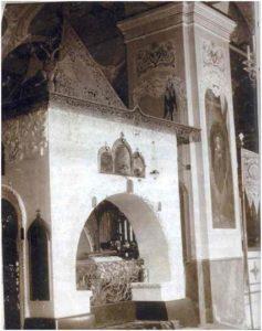 Усыпальница прп. Павла: мраморная сень над серебряной ракой. Фото начала ХХ века