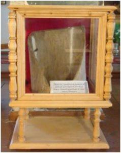 Сейчас часть дупла хранится в монастырской церкви Успения Пресвятой Богородицы